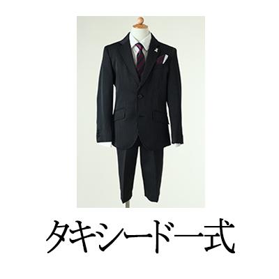 WEBジュニアタキシード【12ストライプ濃グレー】