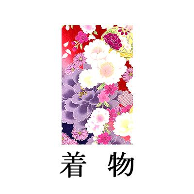 赤地・春の誘(いざな)い