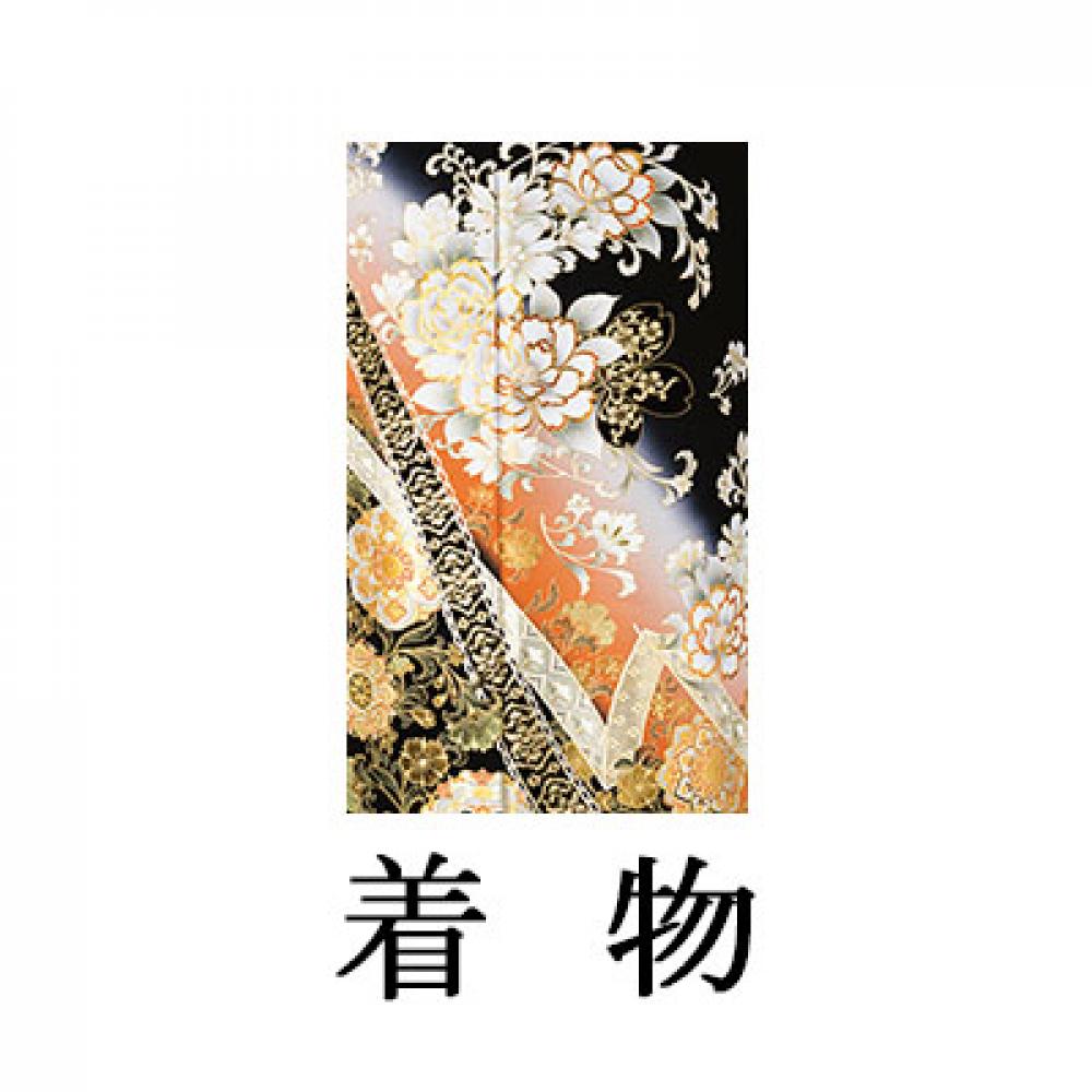 WEB留袖【6289 京友禅 金彩洋花にかずら帯】