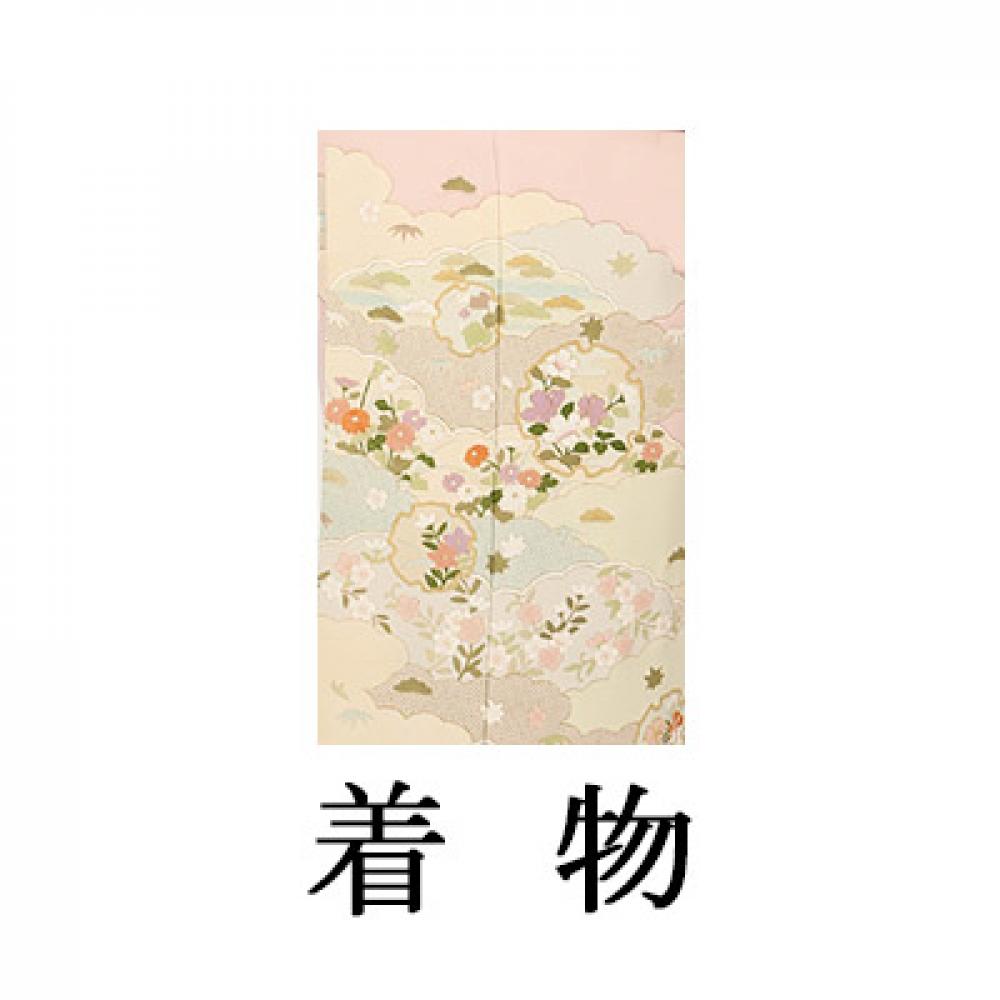 WEB訪問着【003-304 ピンク地 雲取】