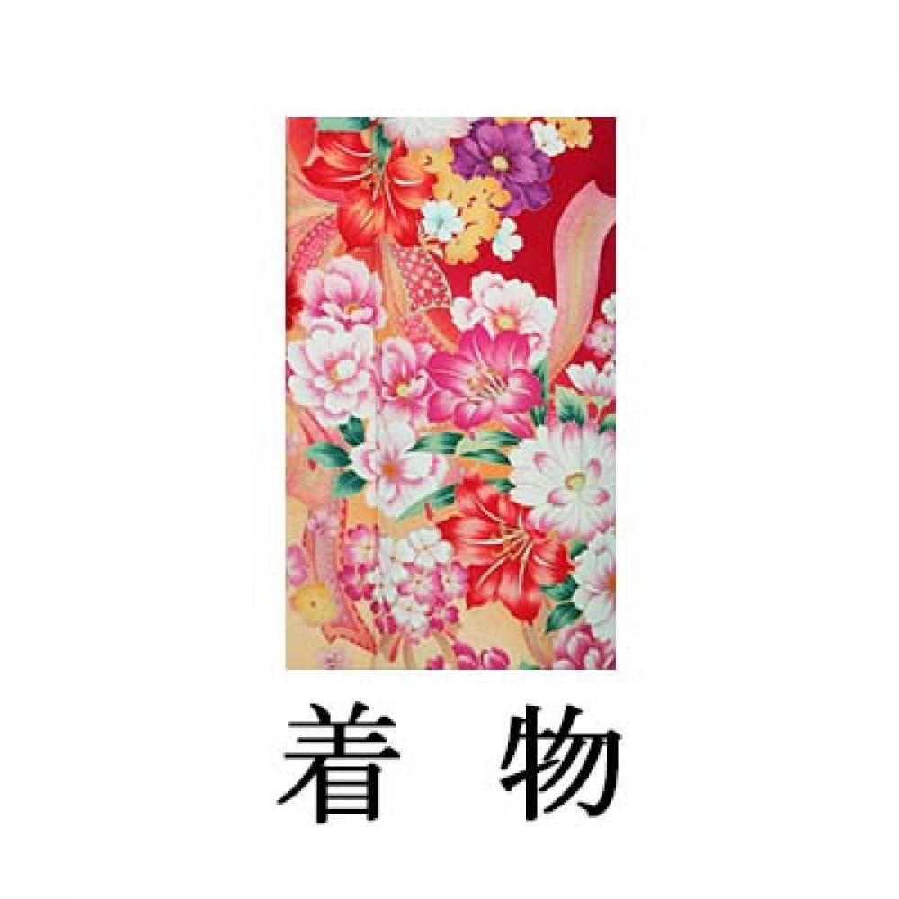 中振袖【カレン】SM