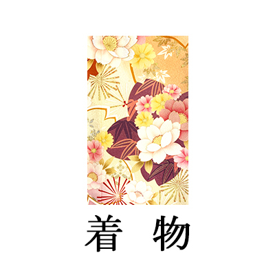 ピンク地・春の栄花