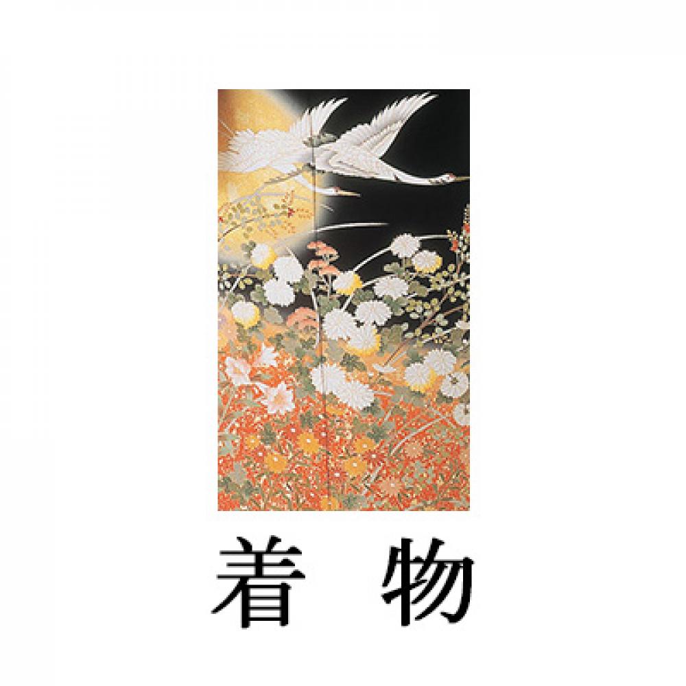 WEB留袖【002-046 曙飛翔】