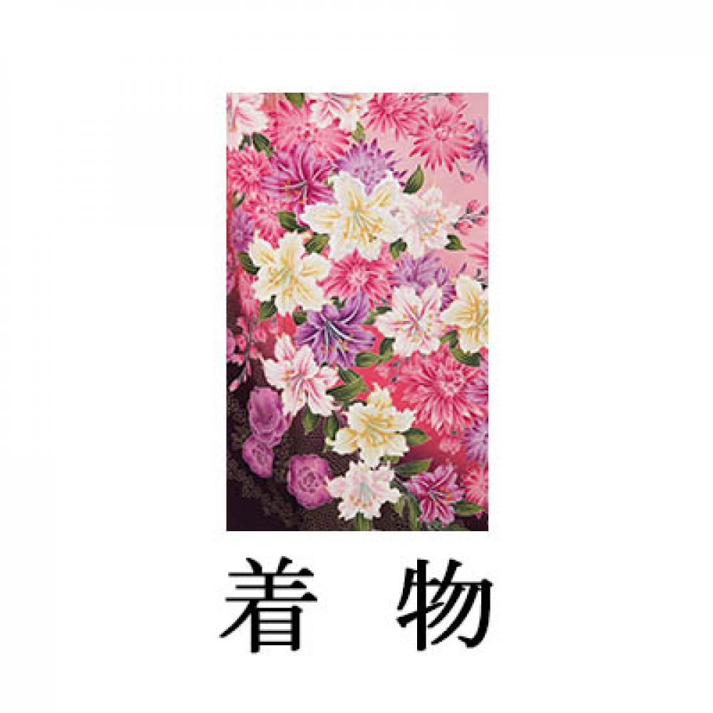 中振袖【ピンク地 洋花】ML