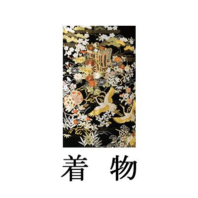 WEB留袖【6300 手刺繍(オリジナル柄)御所車に鶴】