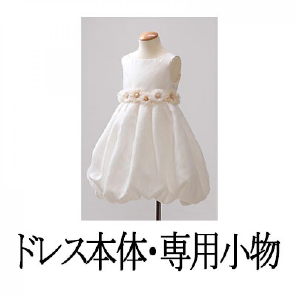 ジュニアドレス【PURE-2】