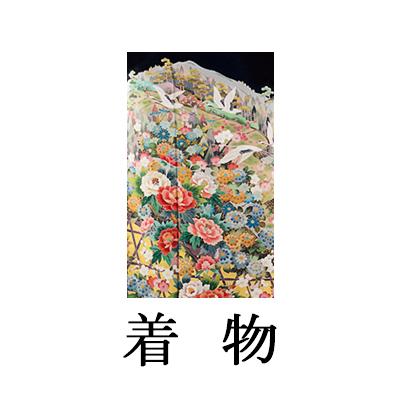 WEB留袖【6307 金彩百花(加賀調手描友禅)】