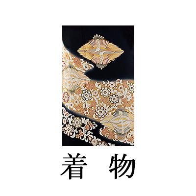 WEB留袖【6308 向い鶴菱(京友禅)】