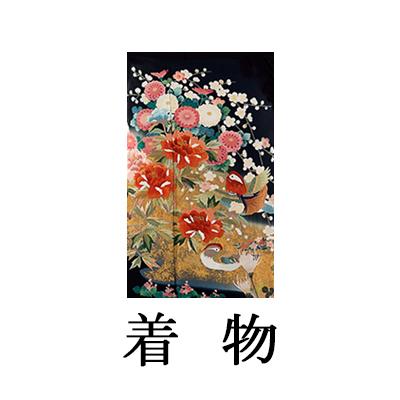 WEB留袖【6305 金彩刺繍草花】
