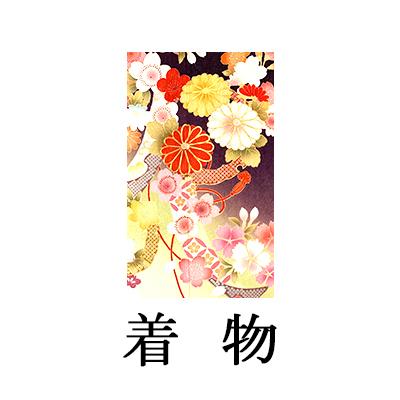 紫地・花萌え