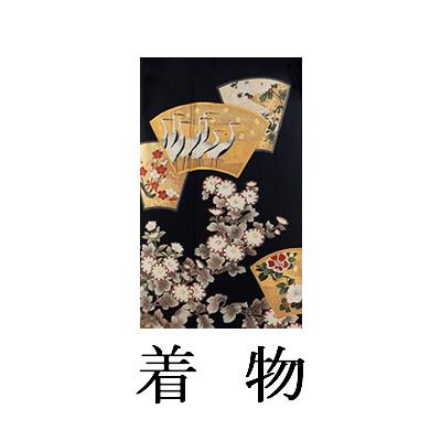 WEB留袖【6311 金彩花扇(京友禅)】