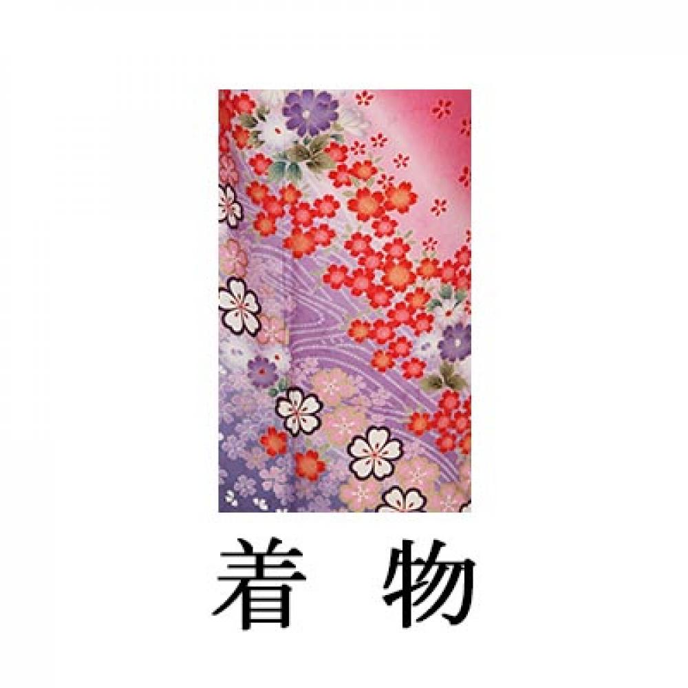 中振袖【ピンクブーケ】ML
