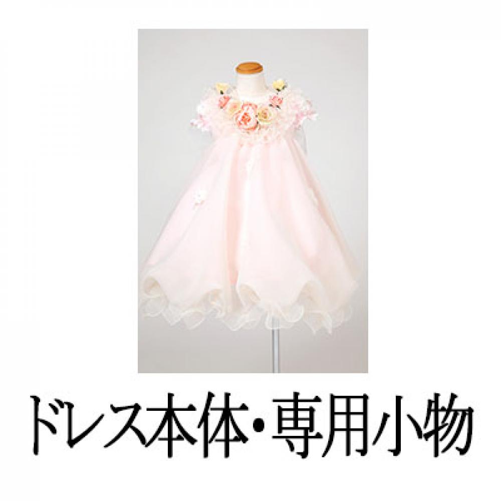 WEBジュニアドレス【ノエル】