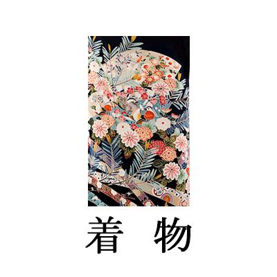 WEB留袖【6303 扇にかづら帯(加賀調手描友禅)】