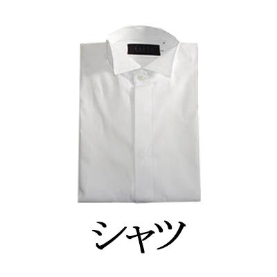 シャツ小物セット(シャツ・アームバンド・カフスボタン)