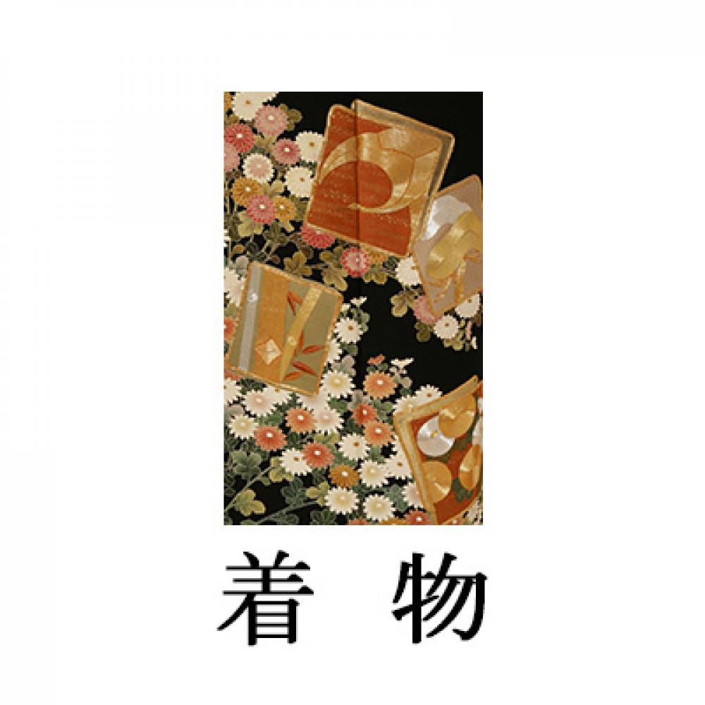 WEB留袖【5059 菊花に色絵】