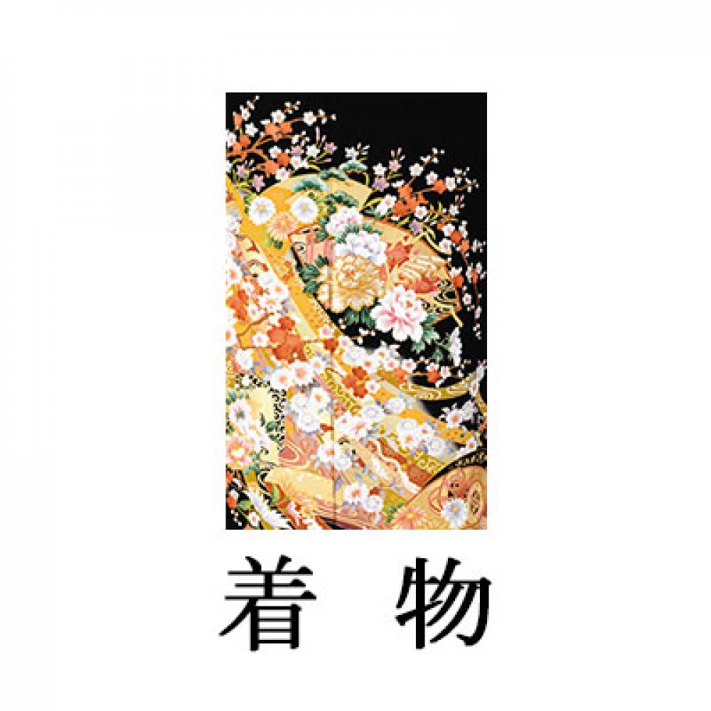 WEB留袖【6293 京友禅 熨斗に四季花文様】