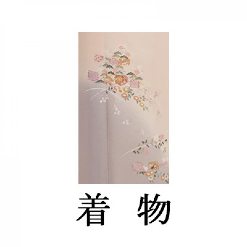 WEB訪問着【003-302 ピンク地 グレーぼかしに枝花(京友禅)】