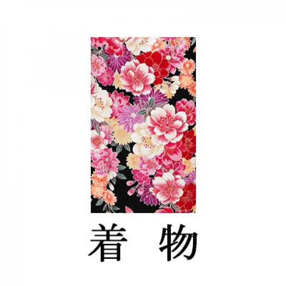 中振袖【黒地艶華】SM