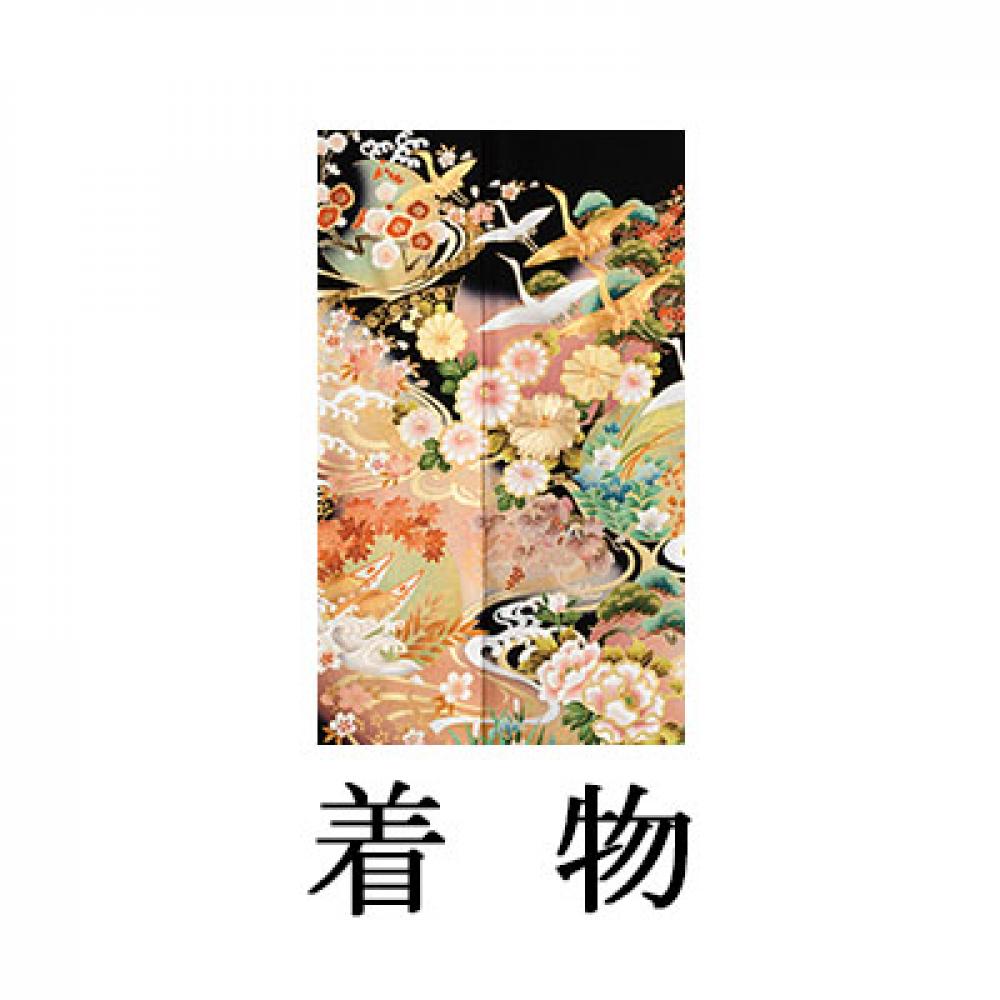 WEB留袖【6298 京友禅 流水四季草花に鶴】