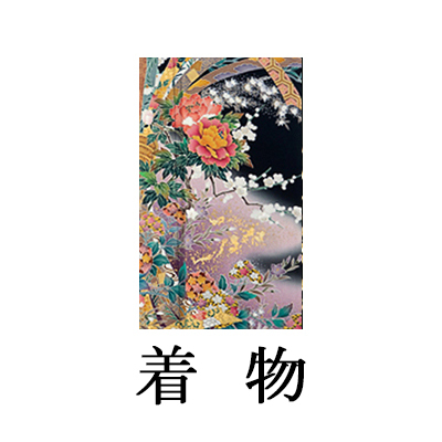 WEB留袖【6302 熨斗牡丹紫ぼかし(京友禅)】