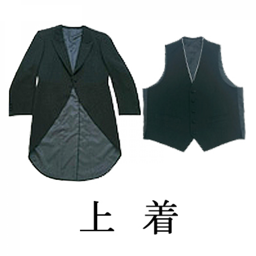 モーニング(上着)/黒ベスト 大きいサイズ