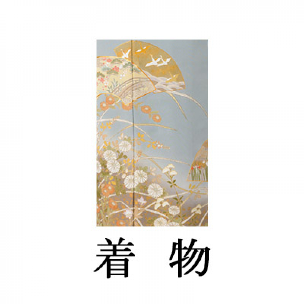 WEB色留袖【9021 ブルーグレー地金彩扇に小花(京友禅)】