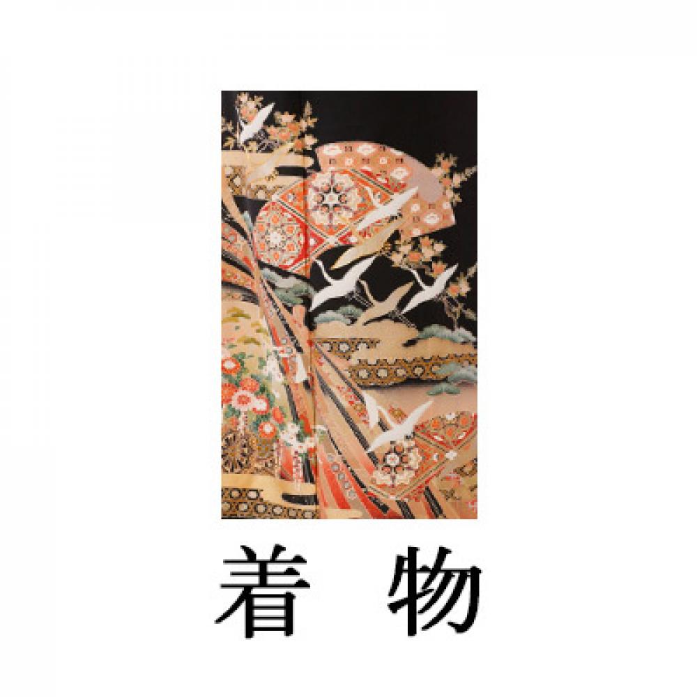 WEB留袖【5019 熨斗に鶴舞】