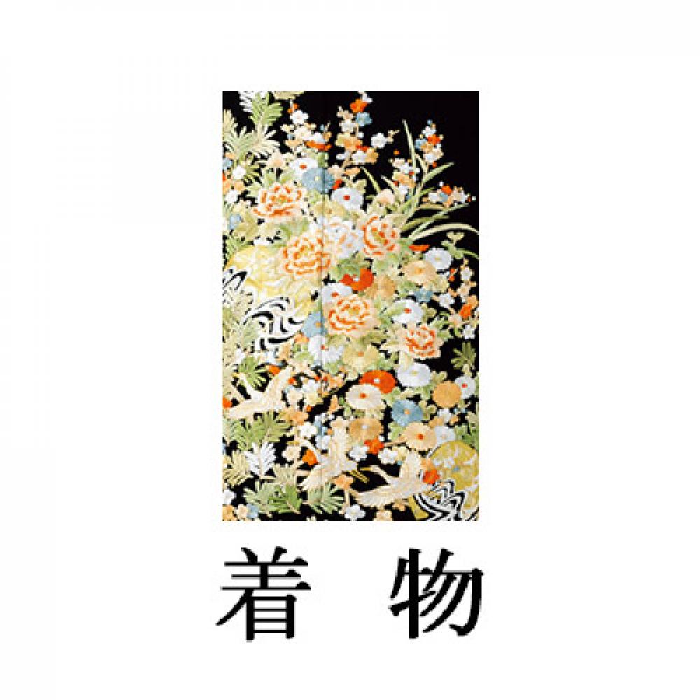WEB留袖【6273 手刺繍 草花に吉祥鶴】