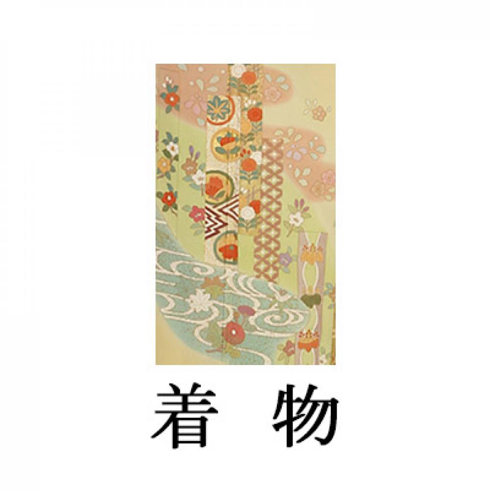 WEB訪問着【003-301 淡金茶地 色紙に流水(京友禅)】