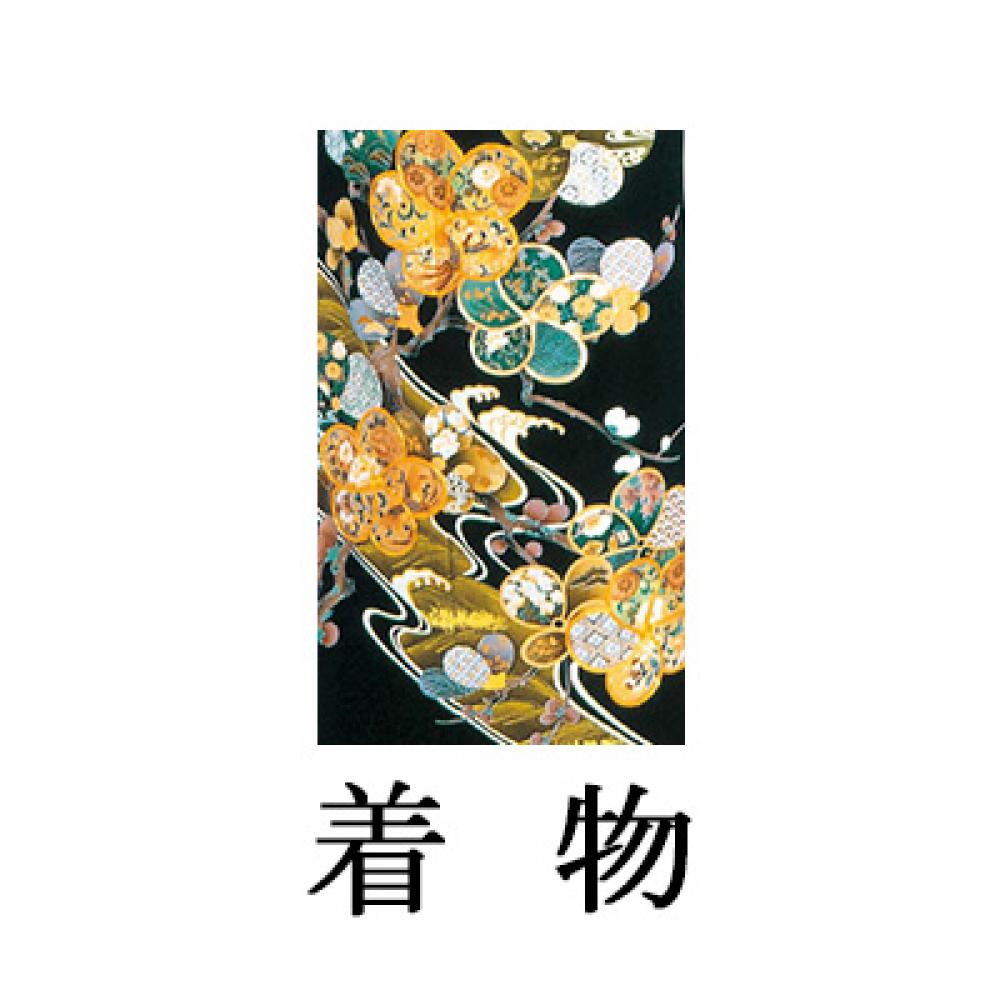 留袖【002-006 ねじり梅】