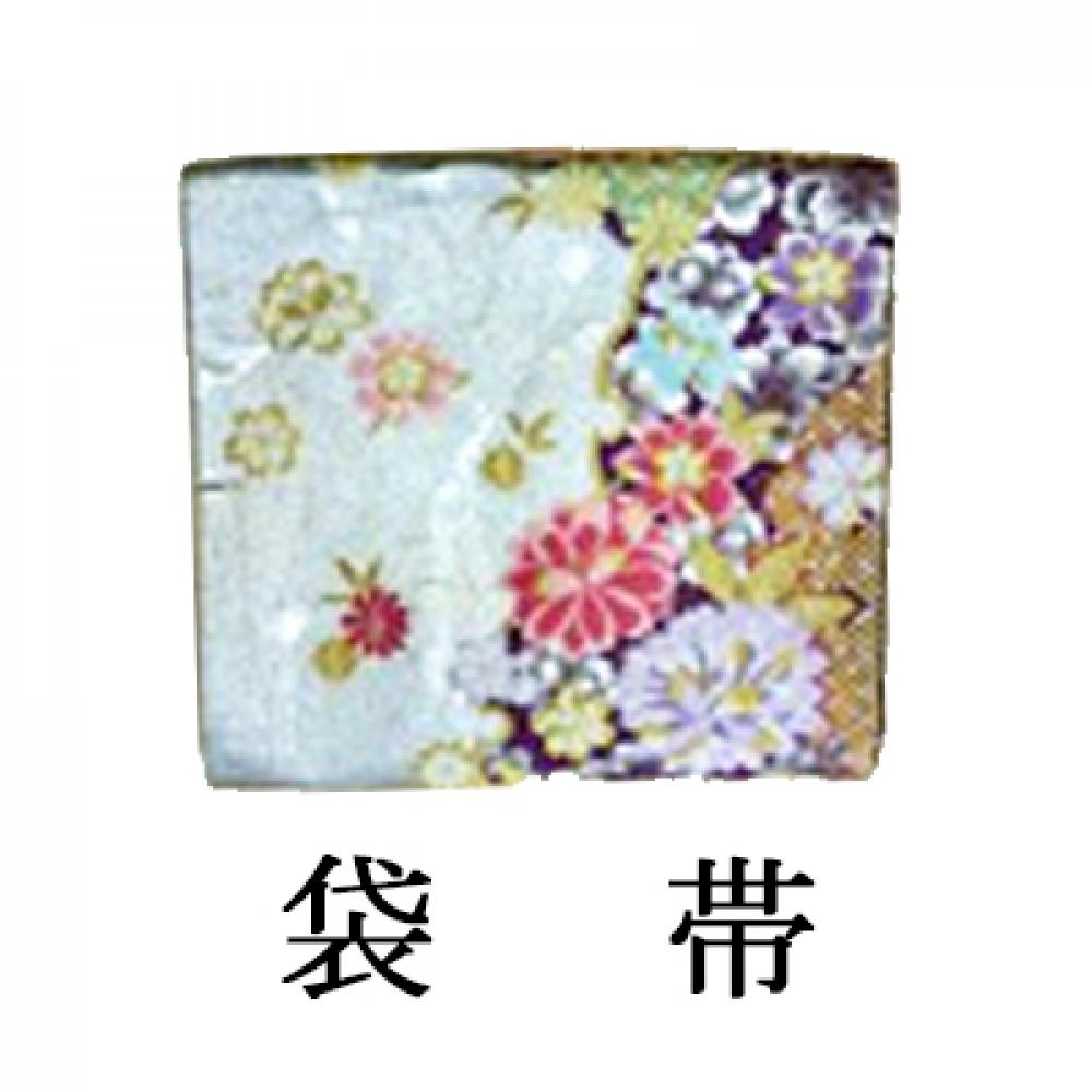 袋帯【中振袖用】