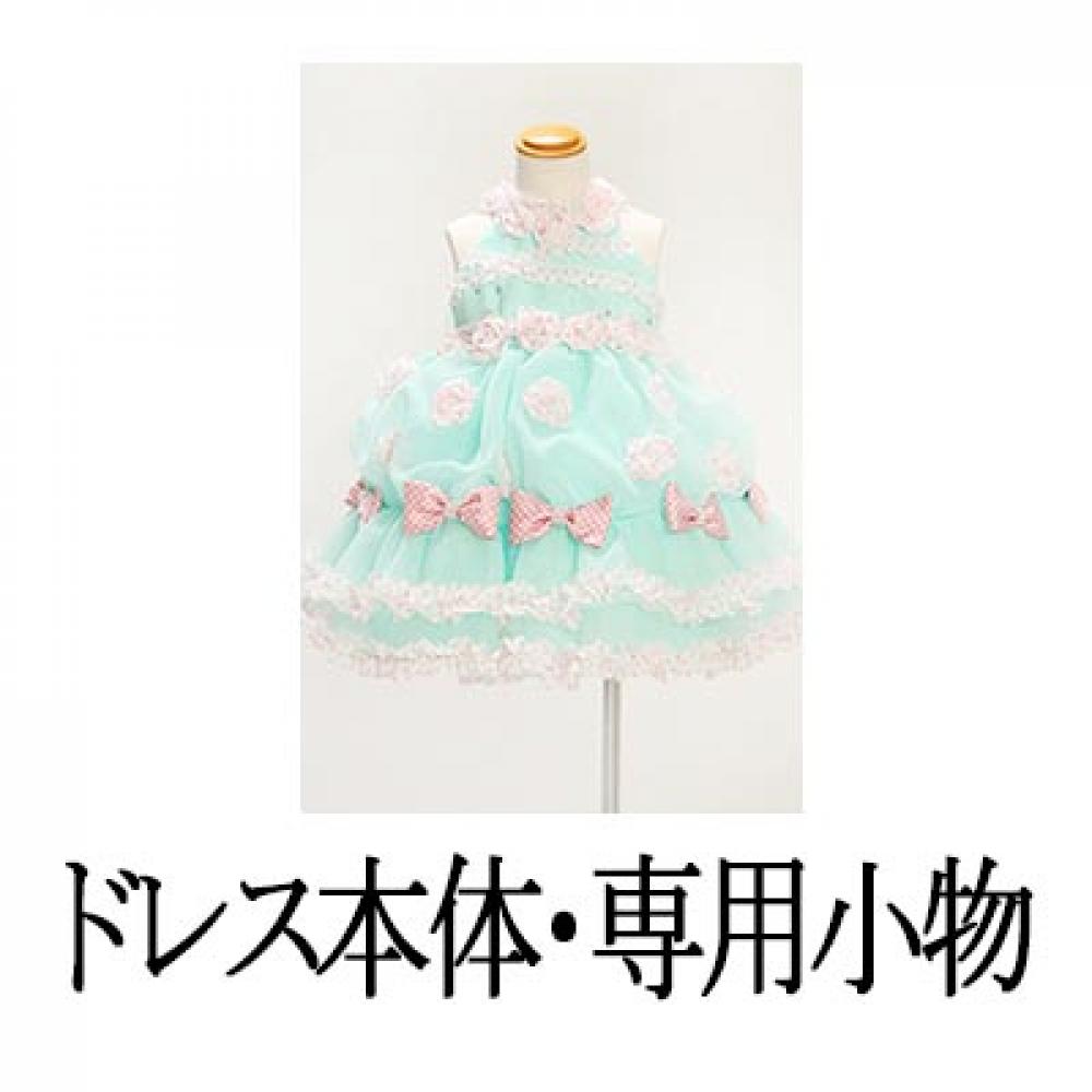 WEBジュニアドレス【マシュマロ】(BU/PI)
