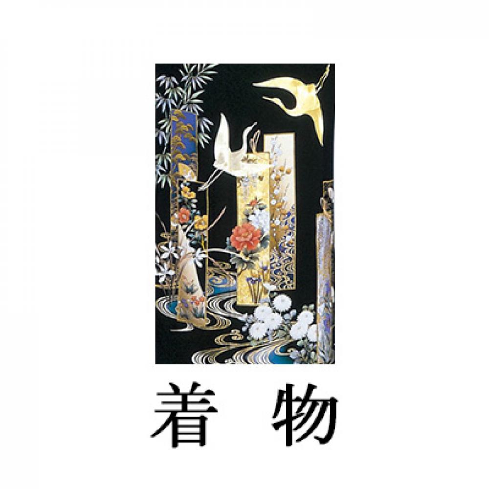 WEB留袖【002-100 翔鶴(広巾)】