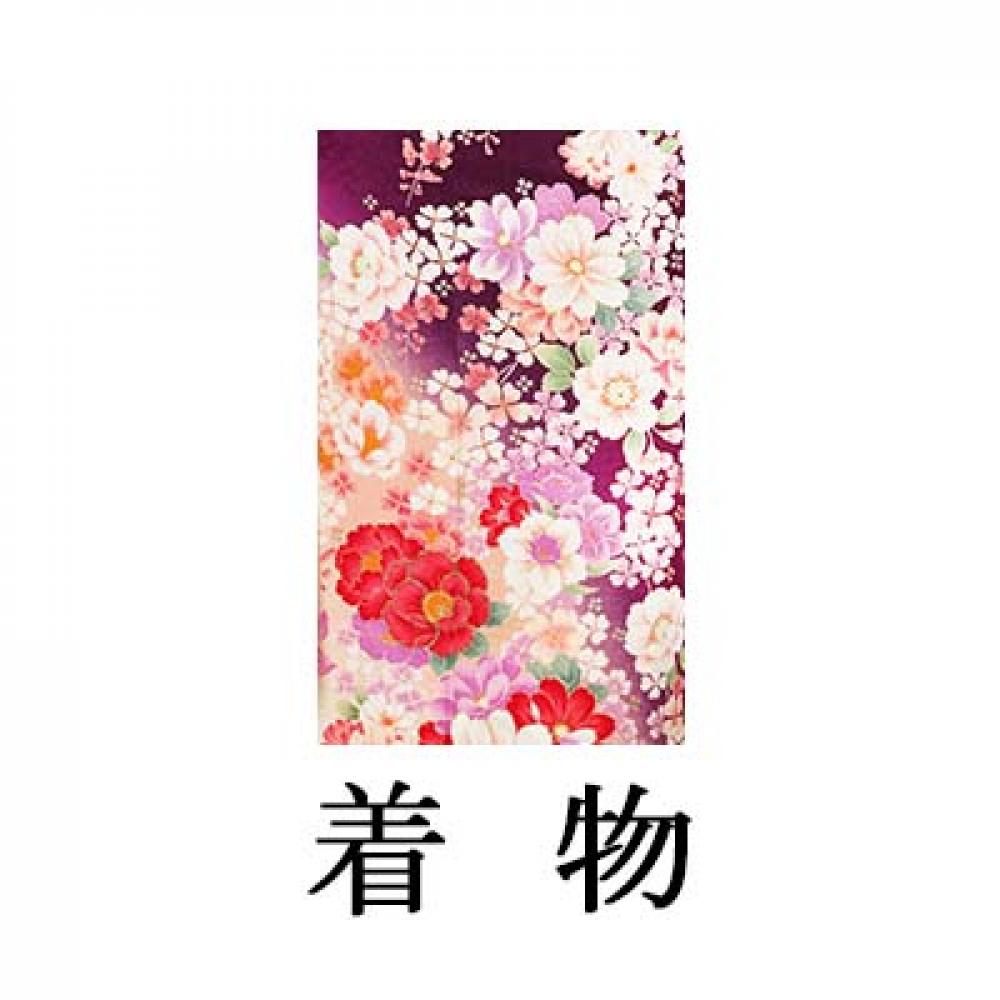 中振袖【紫地花ちらし】SM
