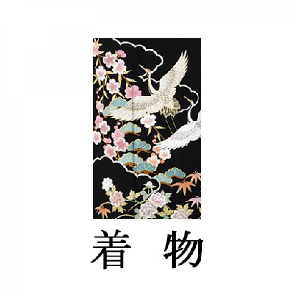 WEB留袖【6274 高級相良刺繍 鶴に松竹梅】