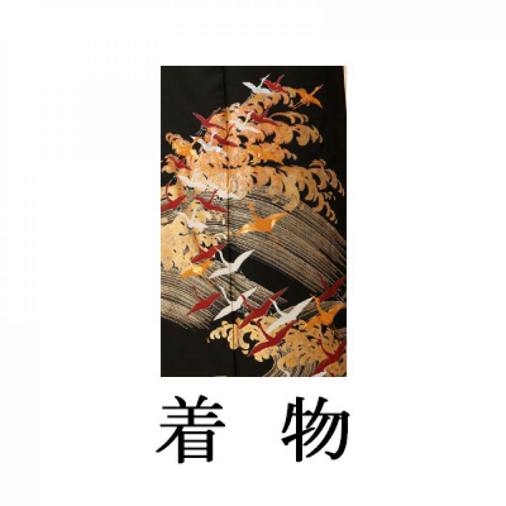 WEB留袖【6011 波上千羽鶴】