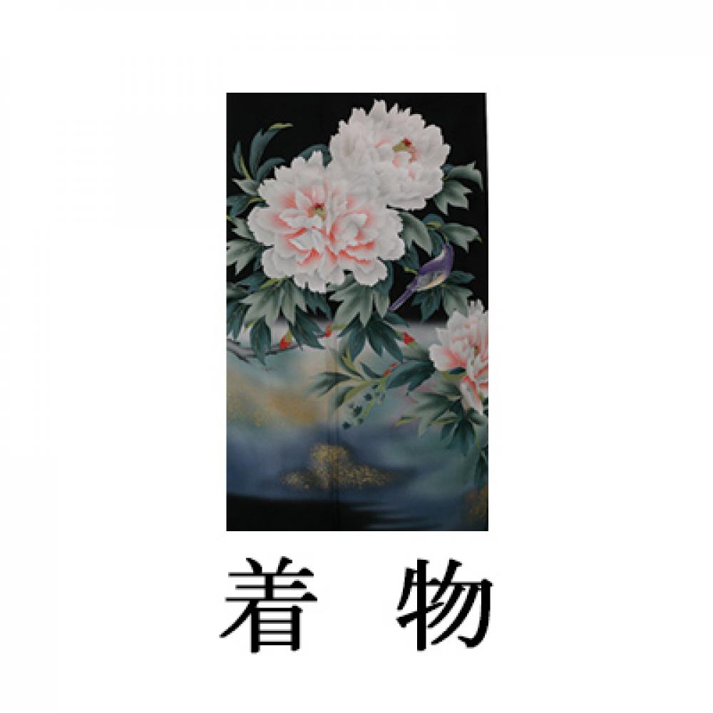 WEB留袖【6243 牡丹】