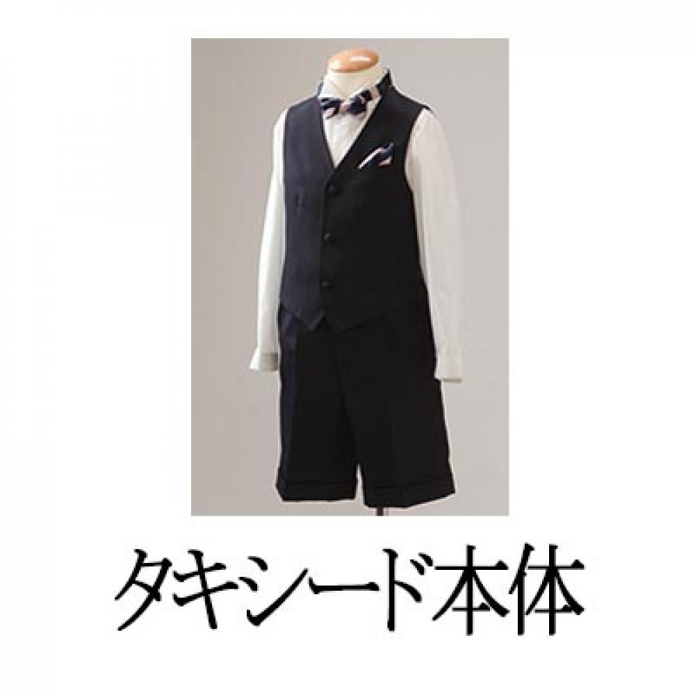 ジュニアタキシード【BOYSベスト&ハーフパンツ*NB】