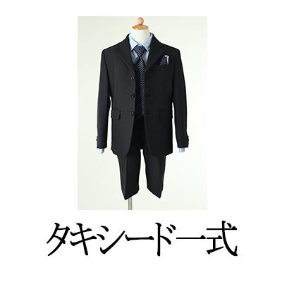 WEBジュニアタキシード【13黒】